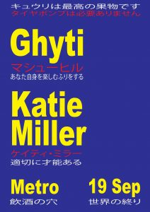 Ghyti (solo) and Katie Miller Wed 19 June